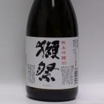 Sake Label Manufacturing